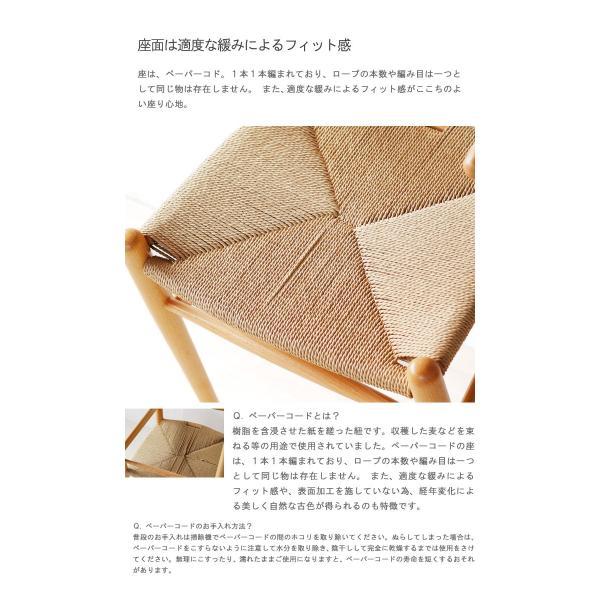 ダイニング チェア Uチェア 椅子 デザイナーズチェア ワイズチェア ノルディックチェア|crescent|08
