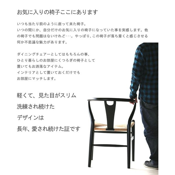 ダイニング チェア Uチェア 椅子 デザイナーズチェア ワイズチェア ノルディックチェア|crescent|09