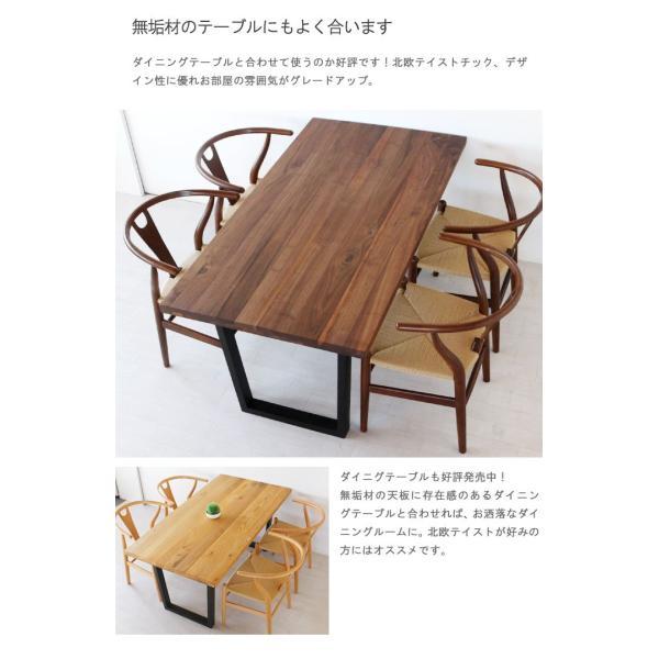 ダイニング チェア Uチェア 椅子 デザイナーズチェア ワイズチェア ノルディックチェア|crescent|10