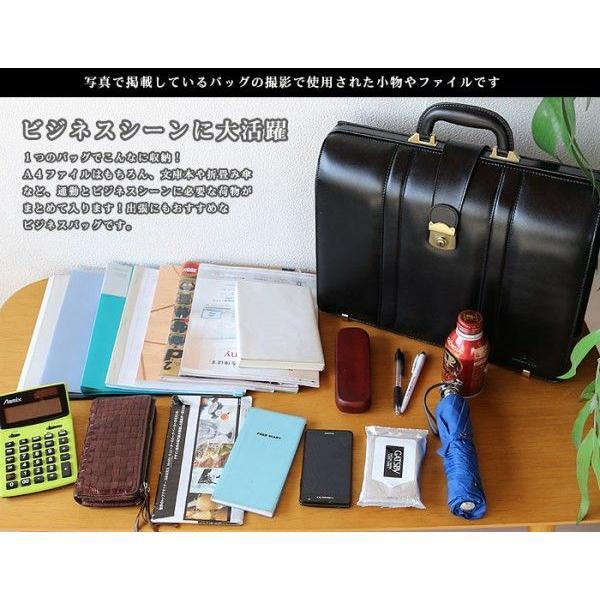 牛革 ダレスバッグ メンズビジネスバック  bgmcl13056 ビジネスバッグ  送料無料 あすつく|crescent|05