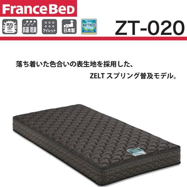 シングルベッド フランスベット 国産 フランスベッド 桐すのこベッド ゼルトスプリングマットレス(ZT-020) GSR  frdirect-mset-s|crescent|04