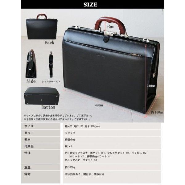 ダレスバッグ 木手 豊岡製 日本製 木製ハンドル A4ファイル対応 ビジネスバッグ メンズクラブ   22203 pt10|crescent|02