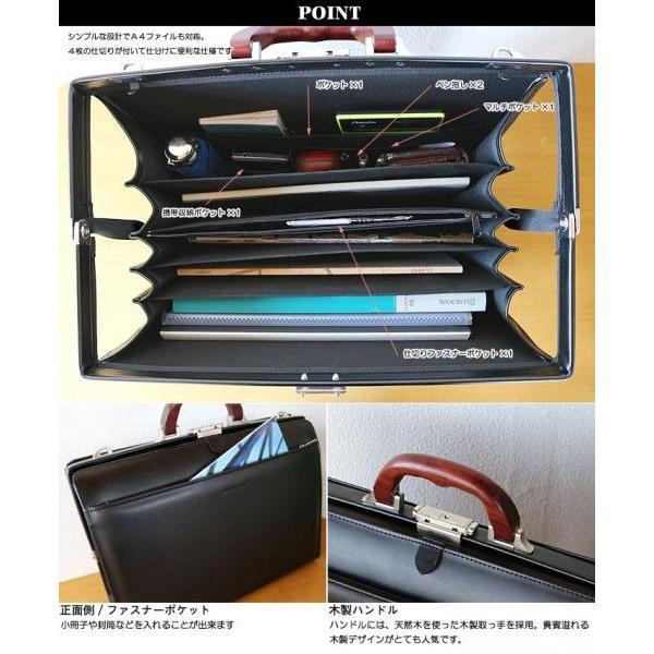 ダレスバッグ 木手 豊岡製 日本製 木製ハンドル A4ファイル対応 ビジネスバッグ メンズクラブ   22203 pt10|crescent|03