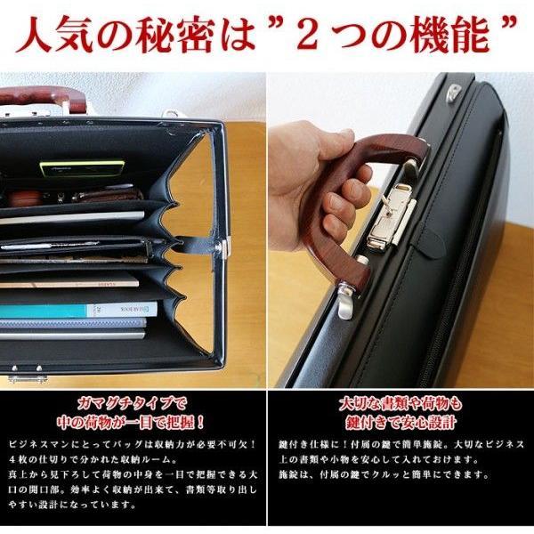 ダレスバッグ 木手 豊岡製 日本製 木製ハンドル A4ファイル対応 ビジネスバッグ メンズクラブ   22203 pt10|crescent|04