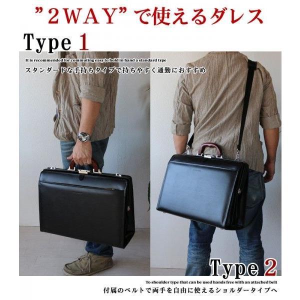 ダレスバッグ 木手 豊岡製 日本製 木製ハンドル A4ファイル対応 ビジネスバッグ メンズクラブ   22203 pt10|crescent|05