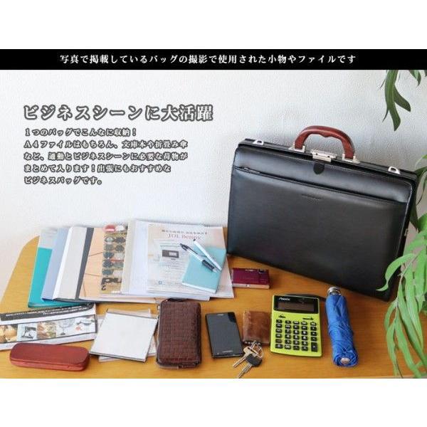 ダレスバッグ 木手 豊岡製 日本製 木製ハンドル A4ファイル対応 ビジネスバッグ メンズクラブ   22203 pt10|crescent|06