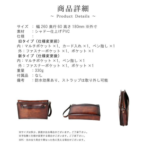 セカンドバッグ セカンドバック メンズ クラッチバッグ ポーチ A5 MARCEL ORIVIER 25351  日本製 シャドー仕上げ あすつく m105-15352|crescent|03