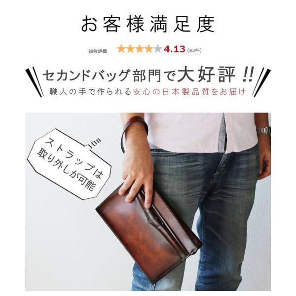 セカンドバッグ セカンドバック メンズ クラッチバッグ ポーチ A5 MARCEL ORIVIER 25351  日本製 シャドー仕上げ あすつく m105-15352|crescent|04