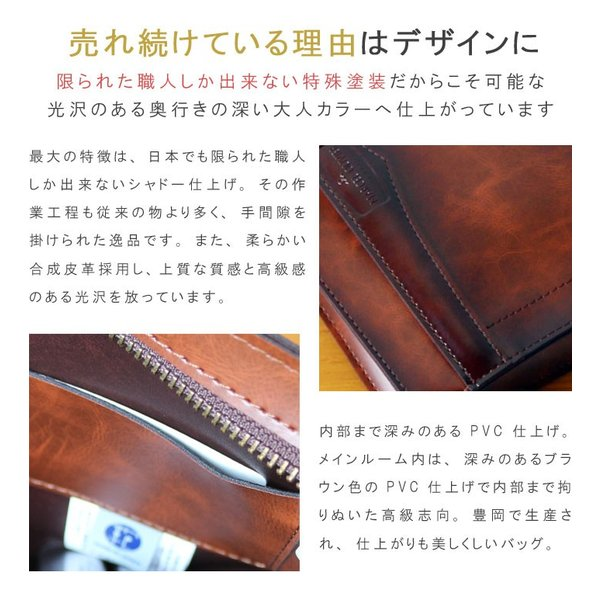 セカンドバッグ セカンドバック メンズ クラッチバッグ ポーチ A5 MARCEL ORIVIER 25351  日本製 シャドー仕上げ あすつく m105-15352|crescent|05