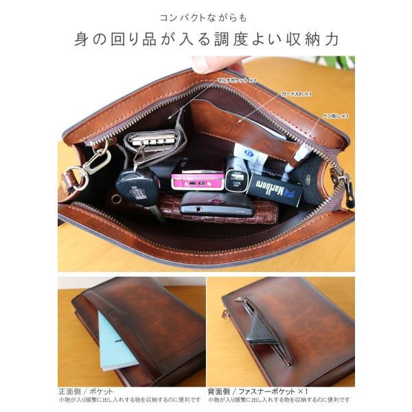 セカンドバッグ セカンドバック メンズ クラッチバッグ ポーチ A5 MARCEL ORIVIER 25351  日本製 シャドー仕上げ あすつく m105-15352|crescent|07