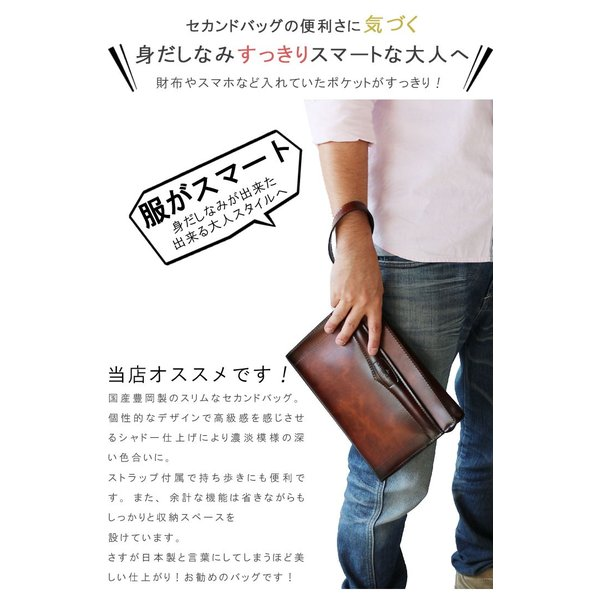 セカンドバッグ セカンドバック メンズ クラッチバッグ ポーチ A5 MARCEL ORIVIER 25351  日本製 シャドー仕上げ あすつく m105-15352|crescent|08