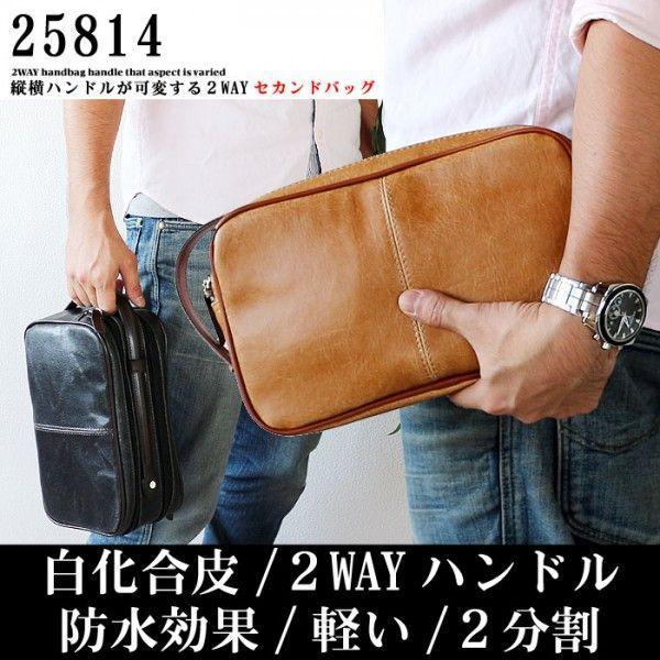 セカンドバッグ ハンドバッグ メンズ 鞄 カバン セカンドバック 白化合皮   25814 pt10|crescent