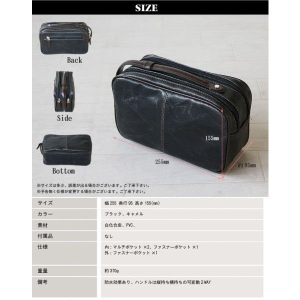 セカンドバッグ ハンドバッグ メンズ 鞄 カバン セカンドバック 白化合皮   25814 pt10|crescent|02