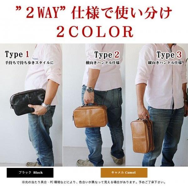 セカンドバッグ ハンドバッグ メンズ 鞄 カバン セカンドバック 白化合皮   25814 pt10|crescent|03