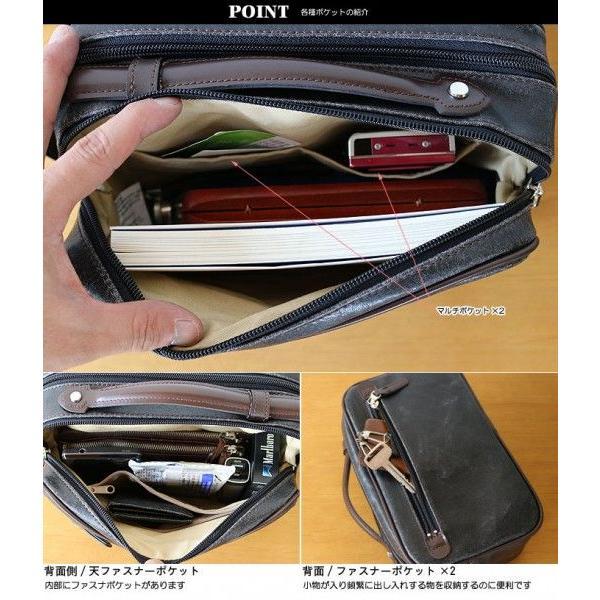 セカンドバッグ ハンドバッグ メンズ 鞄 カバン セカンドバック 白化合皮   25814 pt10|crescent|04