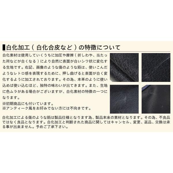 セカンドバッグ ハンドバッグ メンズ 鞄 カバン セカンドバック 白化合皮   25814 pt10|crescent|06