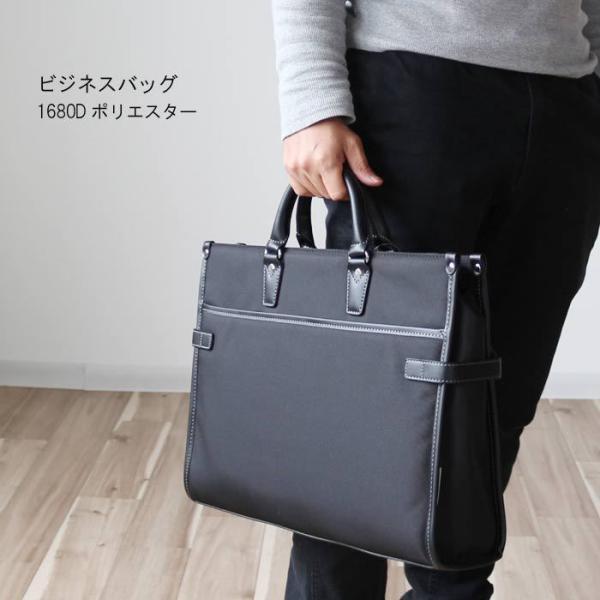 メンズビジネスバッグ 幅42cm 2WAY B4書類 ブラック 黒 ビジネスバッグ ダレスバッグ ブリーフケース ビジネスバッグ ビジネス バッグ  26578|crescent