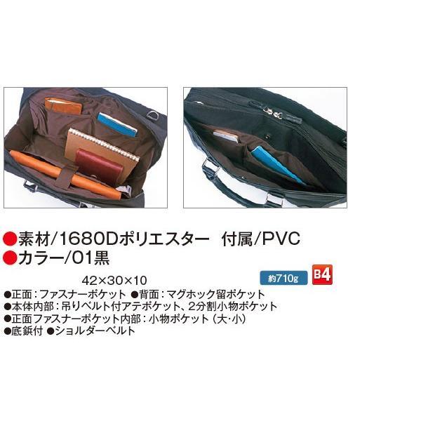 メンズビジネスバッグ 幅42cm 2WAY B4書類 ブラック 黒 ビジネスバッグ ダレスバッグ ブリーフケース ビジネスバッグ ビジネス バッグ  26578|crescent|02