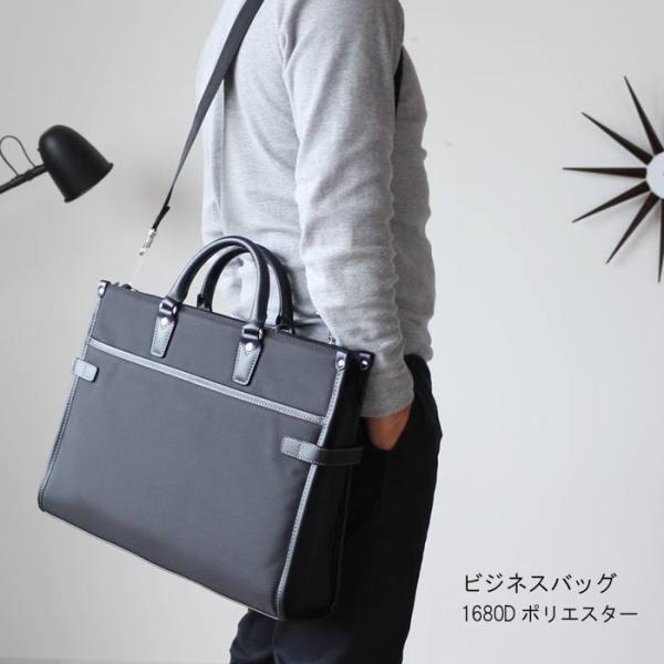 メンズビジネスバッグ 幅42cm 2WAY B4書類 ブラック 黒 ビジネスバッグ ダレスバッグ ブリーフケース ビジネスバッグ ビジネス バッグ  26578|crescent|03