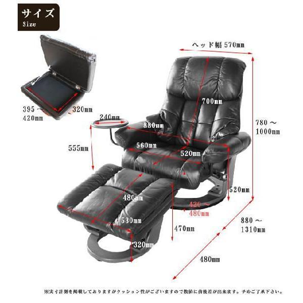 椅子 リクライニング チェア オットマン付き 本革セミアニリン サイドテーブル付き ソファ 送料無料OK|crescent|02