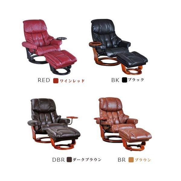椅子 リクライニング チェア オットマン付き 本革セミアニリン サイドテーブル付き ソファ 送料無料OK|crescent|03
