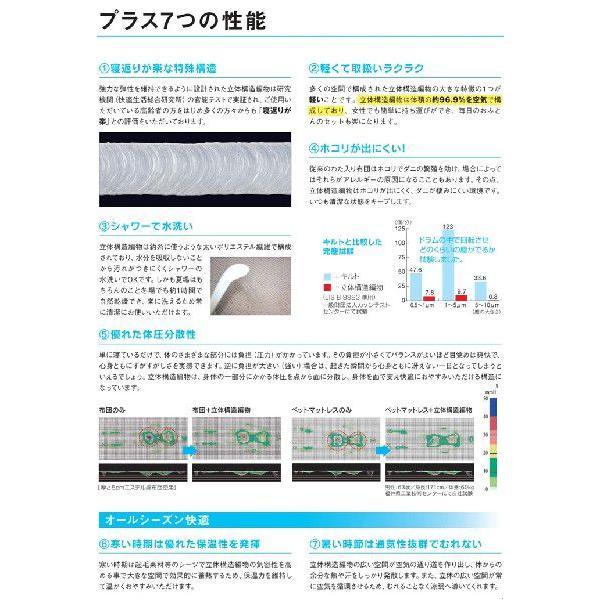エアーDE枕 Fine-Air マクラ 枕 まくら pt10 crescent 04