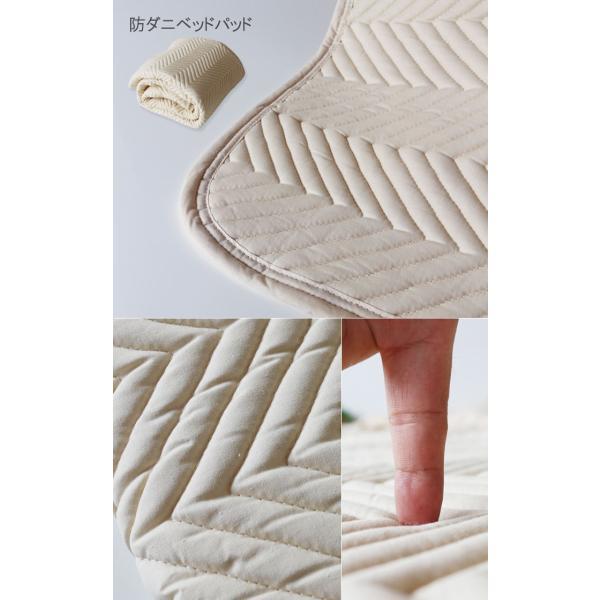 寝具2点セット シングルサイズ 対応マット厚(7〜14/13〜20/21〜28cm) 防ダニベッドパッド&防ダニボックスシーツ 抗菌防臭加工 丸洗い(洗濯可能) 日本製 特選|crescent|04