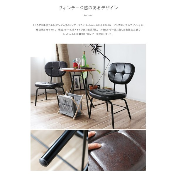 インダストリアルチェア 椅子 アイアンフレーム PUレザー ダイニングチェア 重量6kg 軽量 ブラウン ブラック レトロ ミッドセンチュリー 軽い GMK|crescent|11