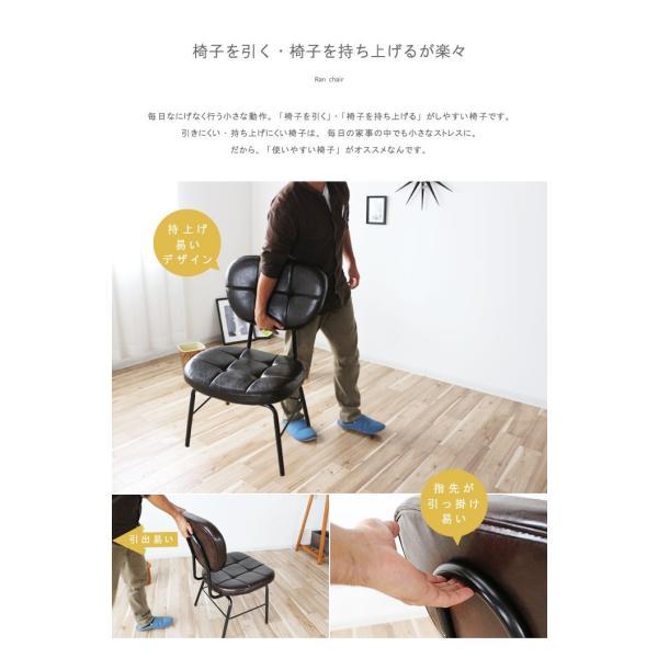 インダストリアルチェア 椅子 アイアンフレーム PUレザー ダイニングチェア 重量6kg 軽量 ブラウン ブラック レトロ ミッドセンチュリー 軽い GMK|crescent|10
