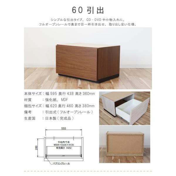 テレビ台 幅120cm 天板+下台セット 日本製 個々アイテム完成品 ブラウン系 グレー系 ユニット式 172通り自由自在 GMK|crescent|12