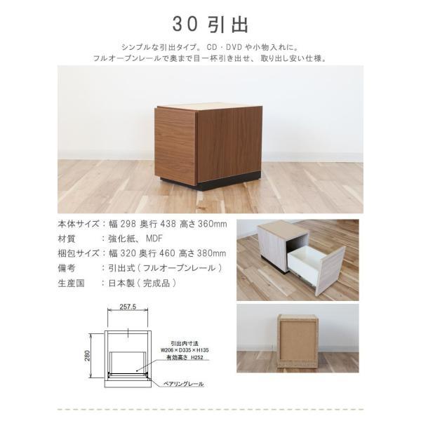 テレビ台 幅120cm 天板+下台セット 日本製 個々アイテム完成品 ブラウン系 グレー系 ユニット式 172通り自由自在 GMK|crescent|13