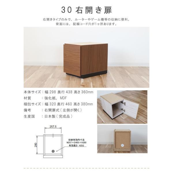 テレビ台 幅120cm 天板+下台セット 日本製 個々アイテム完成品 ブラウン系 グレー系 ユニット式 172通り自由自在 GMK|crescent|14