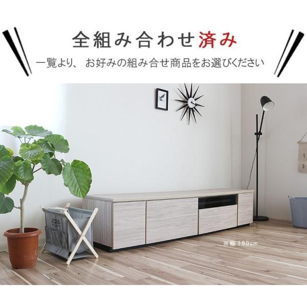 テレビ台 幅120cm 天板+下台セット 日本製 個々アイテム完成品 ブラウン系 グレー系 ユニット式 172通り自由自在 GMK|crescent|17
