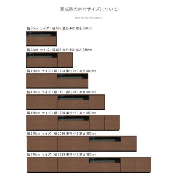 テレビ台 幅120cm 天板+下台セット 日本製 個々アイテム完成品 ブラウン系 グレー系 ユニット式 172通り自由自在 GMK|crescent|18