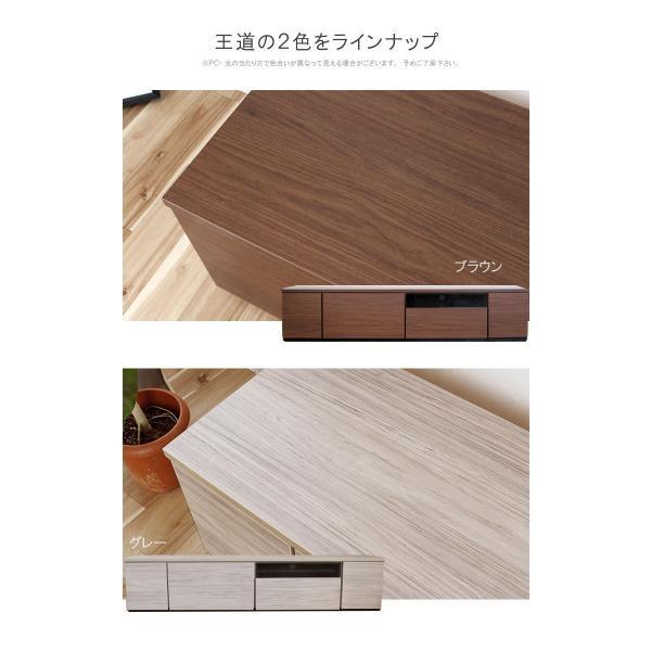 テレビ台 幅120cm 天板+下台セット 日本製 個々アイテム完成品 ブラウン系 グレー系 ユニット式 172通り自由自在 GMK|crescent|03