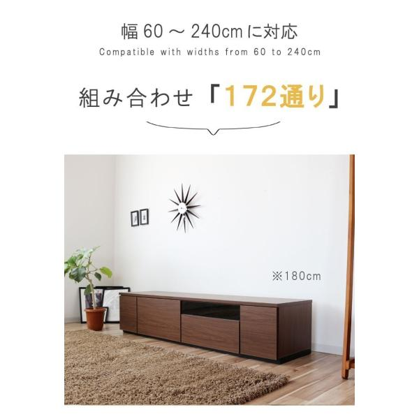 テレビ台 幅120cm 天板+下台セット 日本製 個々アイテム完成品 ブラウン系 グレー系 ユニット式 172通り自由自在 GMK|crescent|05