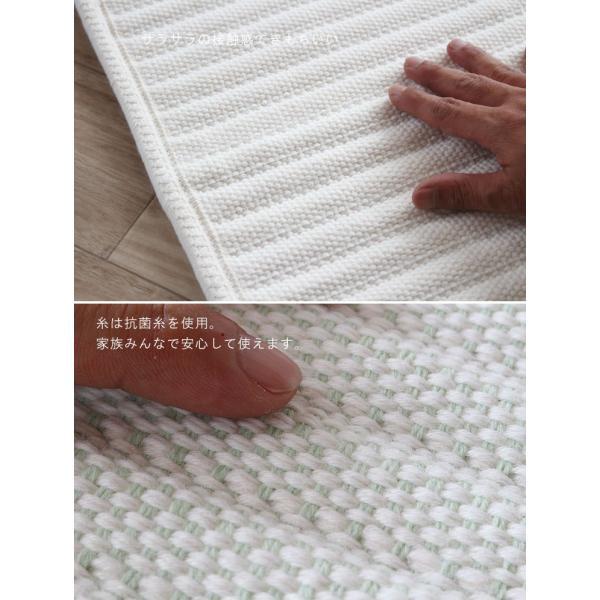 バスマット 45×75cm 脅威の吸水性  厚み約1cm前後 お風呂マット 超吸水(オムツに使用される超吸水素材) 速乾性 抗菌性 洗濯可能 メーカー直送|crescent|07
