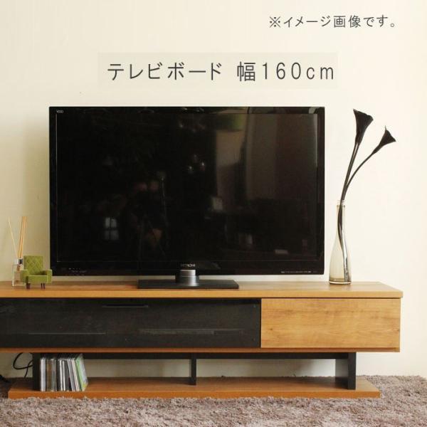 テレビボード のみ 幅160cm リビングボード テレビ台 TV台 リビング家具 AV収納 収納 ナチュラル 北欧 GMK crescent