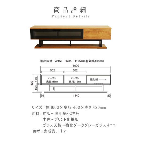 テレビボード のみ 幅160cm リビングボード テレビ台 TV台 リビング家具 AV収納 収納 ナチュラル 北欧 GMK crescent 02