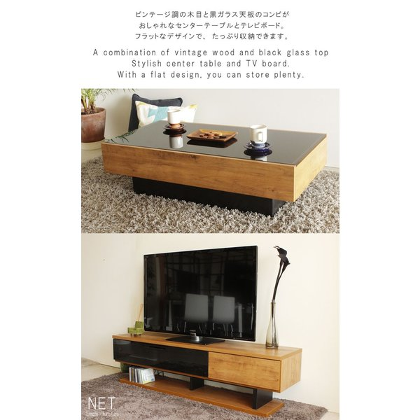 テレビボード のみ 幅160cm リビングボード テレビ台 TV台 リビング家具 AV収納 収納 ナチュラル 北欧 GMK crescent 03