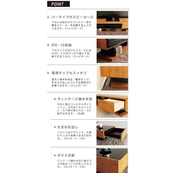 テレビボード のみ 幅160cm リビングボード テレビ台 TV台 リビング家具 AV収納 収納 ナチュラル 北欧 GMK crescent 04