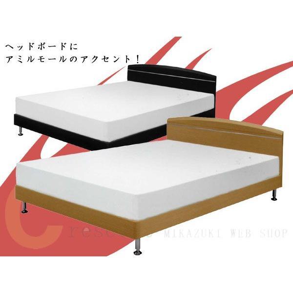 ベッド シングル モダンスチール脚 すのこ シングルベッド フレームのみ 送料無料|crescent