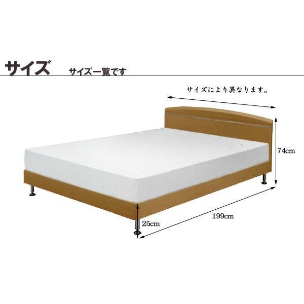 ベッド シングル モダンスチール脚 すのこ シングルベッド フレームのみ 送料無料|crescent|03