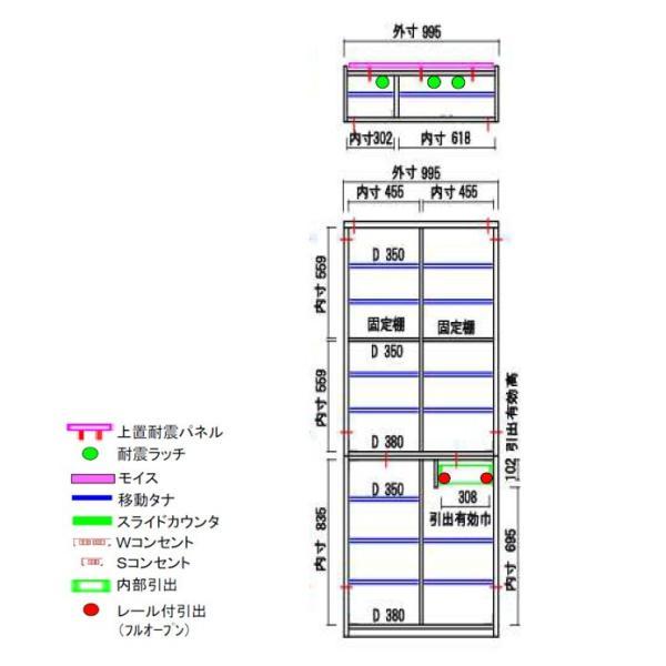 【安全対策】大型 スライド 食器棚 幅100cm 高さ210cm キッチンボード 地域限定大型設置便 OK |crescent|02