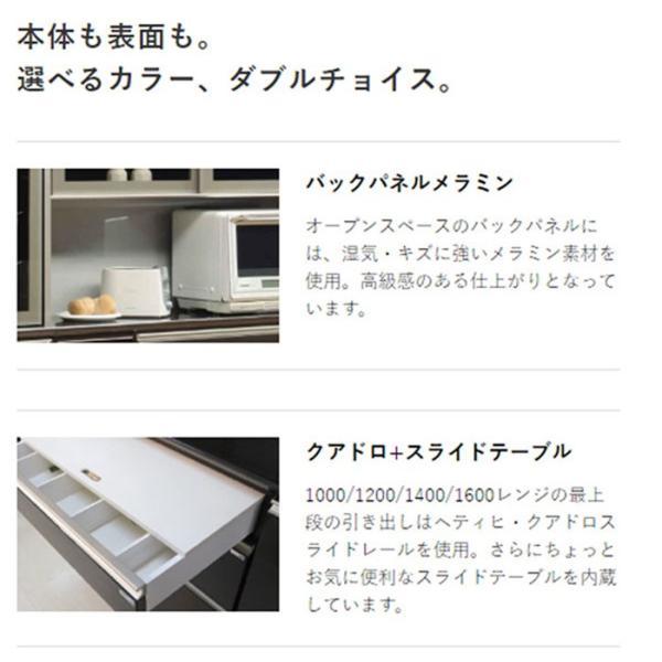食器棚 完成品 <上置きは別売り>  レンジボード 30色カラーオーダー (特注)オープン 100幅 奥行490mm ダイニングボード 日本製 SOK 開梱設置送料無料 crescent 05