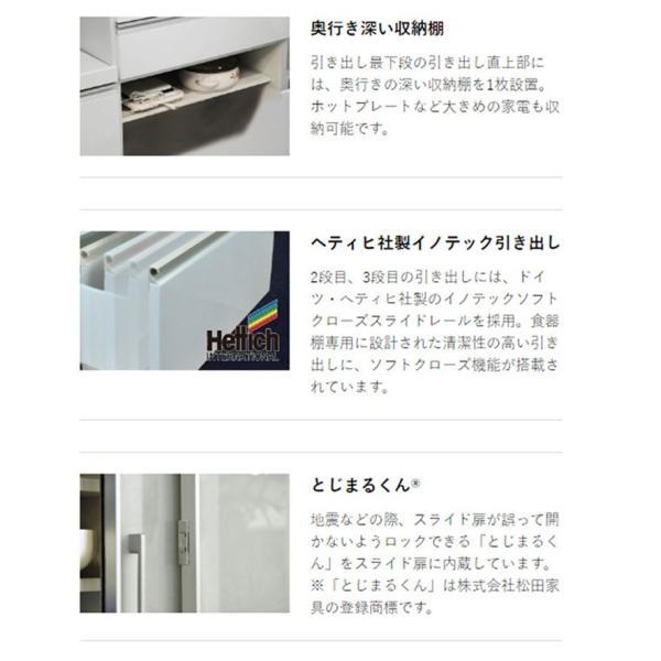 食器棚 完成品  レンジボード 30色カラーオーダー (特注)オープン 100幅 奥行490mm ダイニングボード 日本製 SOK 開梱設置送料無料|crescent|06