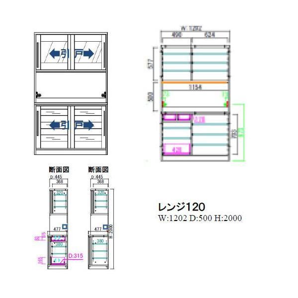 タモ材無垢材 スライドドアダイニングボード レンジ120幅 L`atelier(ラテリエ) ナチュラル 地域限定開梱設置無料 北欧 激安 ダイニングボード m082- SOK|crescent|02