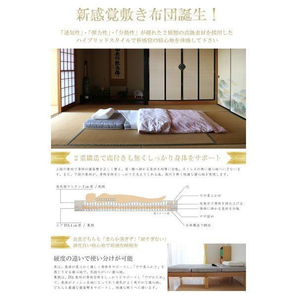 腰痛対策 マットレス シングル エア3Dサポート+高反発 敷き布団 シングル ベッドマット 折りたたみ 世界基準認証 あすつく murren-el7100s|crescent|04