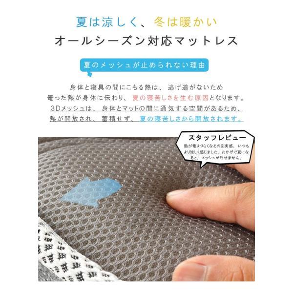 高反発 マットレスのみ ダブル マットレス  1枚物 高密度35D 9層 10cm 高反発ウレタンマット 片面3Dメッシュ 腰痛対策マット ニット生地|crescent|11