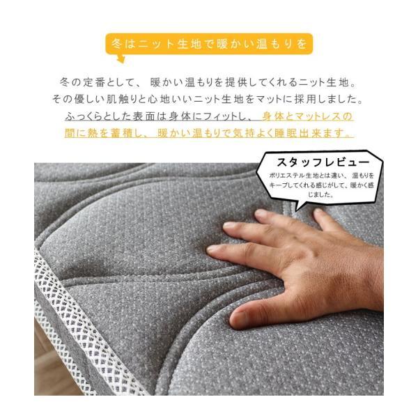 高反発 マットレスのみ ダブル マットレス  1枚物 高密度35D 9層 10cm 高反発ウレタンマット 片面3Dメッシュ 腰痛対策マット ニット生地|crescent|12